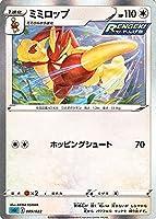 ポケモンカードゲーム剣盾 sG ハイクラスデッキ ゲンガーVMAX インテレオンVMAX ミミロップ ポケカ 無 1 進化