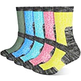Emooqi Calcetines Deporte Mujer, 5 Pares Calcetines Antiampollas Senderismo Calcetines Mujer,...