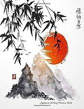 Japanese Writing Practice Book: Genkouyoushi Paper