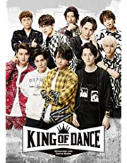 舞台『KING OF DANCE』 [DVD]