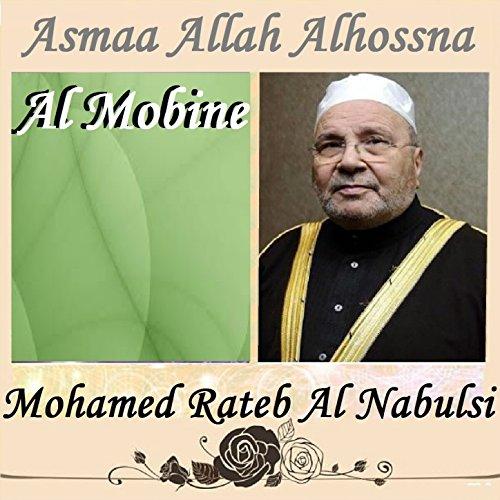 Al Mobine, Pt. 2