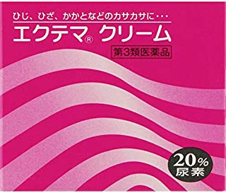 【第3類医薬品】エクテマクリーム 70g ×5