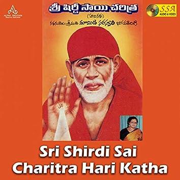 Sri Shirdi Sai Charitra Hari Katha