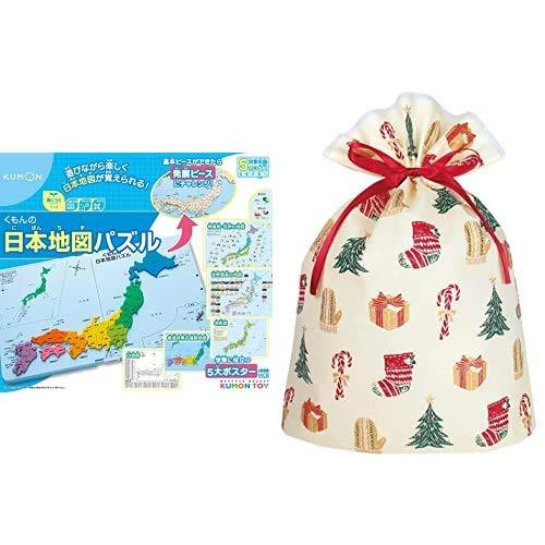 くもんの日本地図パズル PN-32 + インディゴ クリスマス ラッピング袋 グリーティングバッグLL ハッピークリスマス XG497