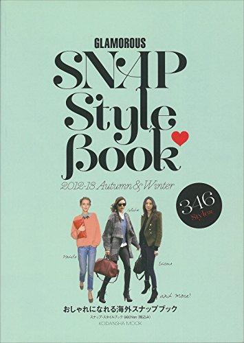 GLAMOROUS SNAP Style Book 2012-13 Autumn & Winter (講談社 Mook)