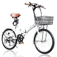 折りたたみ自転車 カゴ付 20インチ P-008N S字フレーム シマノ6段ギア ライト・ワイヤーロック錠付き (パールホワイト)