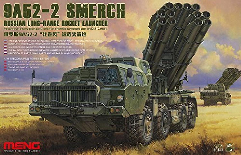 Meng 1 35 Russian 9A52-2 Smerch Long Range Rocket Launcher - Plastic Kit  SS009 by Meng