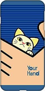 [スマ通] スマホケース ハード AQUOS ZETA SH-01H ハードケース SHARP シャープ アクオス ゼータ docomo (1ブルー) ネコ 猫 手 hard0001-i0210_sp スマホカバー デザインケース