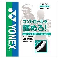 ヨネックス(YONEX) ソフトテニスストリング サイバーナチュラル クロス (CSG650X 201) クリアー