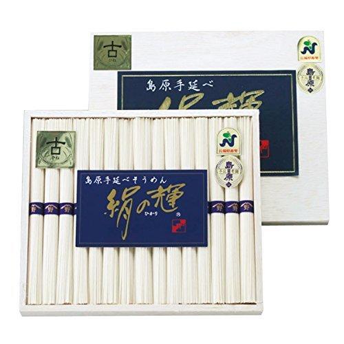 島原手延素麺 絹の輝「二年物」 KH-20 E20-158-01