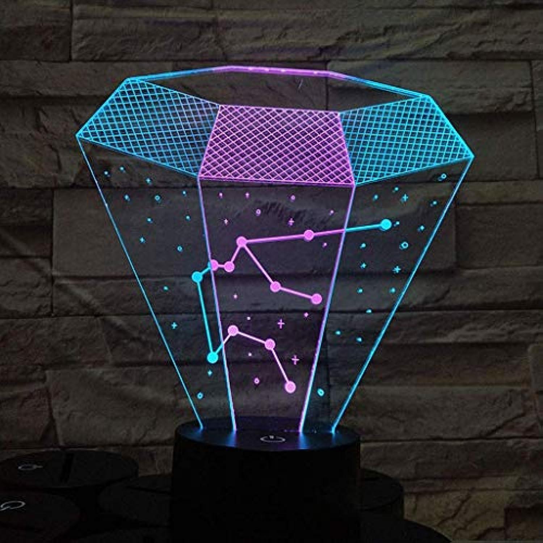 HIZ Nachtlichter 3D für Kinder, Diamant-Schütze-Form-Sichtstereobunte Note USB Batterie, die LED-Geburtstags-Geschenke beleuchten