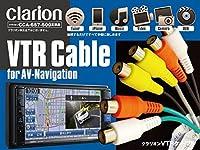 クラリオン/アゼスト AVナビ用VTRケーブル CCA-657-500 互換品 MAX809