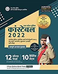 UP Police Constable Latest Solved Papers With Practice Sets Book For 2021 ExamPaperback – 2 February 2021