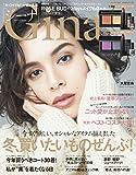 Gina 2018-19 Winter (JELLY 2019年1月号増刊) 雑誌