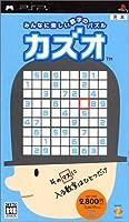 カズオ - PSP