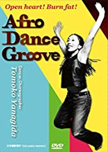 learn african dance dvd