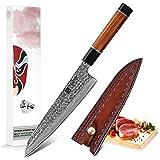 XINZUO Acero de Damasco Cuchillo Chef 21.2cm Cuchillo de Cocinero Acero de Alto Carbono Cuchillo de Cocina Profesional Forjado Cuchillo para Verduras-Mango Desert Ironwood-Cuero de Funda para Cuchillo