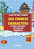 Learn the most common 250 Chinese characters: By using frequency, splitting and mnemonics - Jan Rehmer