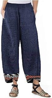 Fiori Pump Pantaloni 42 46 48 50 52 54 56 Harem Pantaloni Pump Pantaloni Donna Misure Grandi Pantaloni