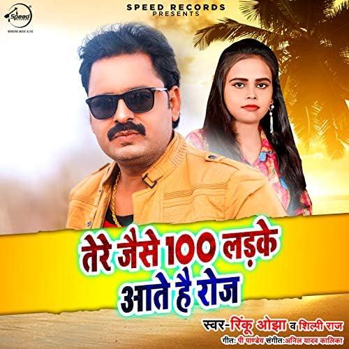 Rinku Ojha & Shilpi Raj