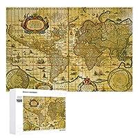 INOV ヴィンテージ 世界地図 ジグソーパズル 木製パズル 1000ピース インテリア 集中力 75cm*50cm 楽しい ギフト プレゼント
