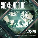GATE OF STEINER -Piano-(ELITE)