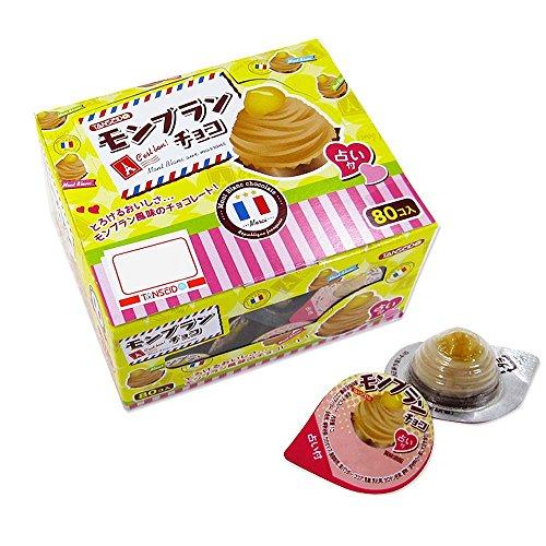 【駄菓子のまとめ買い・チョコ系の駄菓子】 占い付きモンブランチョコ(80個) 【丹生堂】