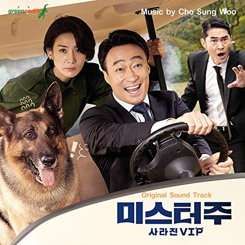 You are My Mr. ZOO 넌 나의 Mr. ZOO (End Credit Song1)
