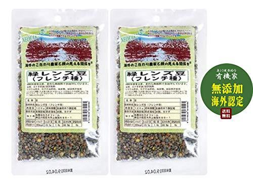無添加 緑レンズ豆 ( フレンチ種 )120g×2個★送料無料ネコポス★カナダ産海外認証原料使用、鉄分・葉酸が豊富でダイエットなどにも使われます。スープなど下煮せず簡単に使えて便利です。カレーに入れるとコクが増し、サラダにも合います。