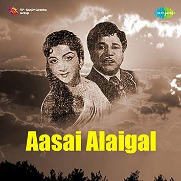 "Nadandhu Vandha Paathayile (From ""Aasai Alaigal"") - Single"