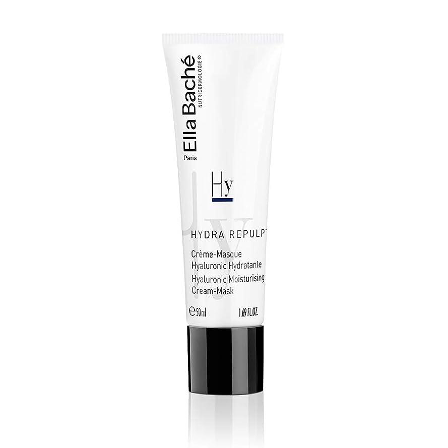 スタック苦味布エラバシェ Hyaluronic Moisturising Cream-Mask 50ml/1.69oz並行輸入品