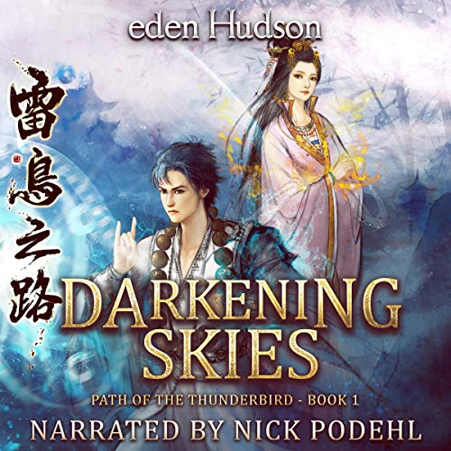 Darkening Skies audiobook cover art