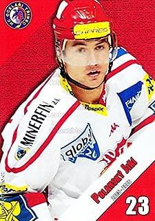(CI) Jiri Polansky Hockey Card 2005-06 Czech HC Ocelari Trinec Postcards 11 Jiri Polansky