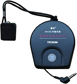 Tecsun AN-03L Professional SW Band 3.5mm Jack External Compact Shortwave Antenna