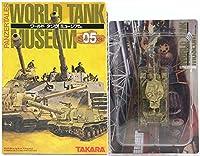 【4】 タカラ 1/144 ワールドタンクミュージアム Vol.5 ポルシェティーガー・プロトタイプ (3色迷彩) 単品