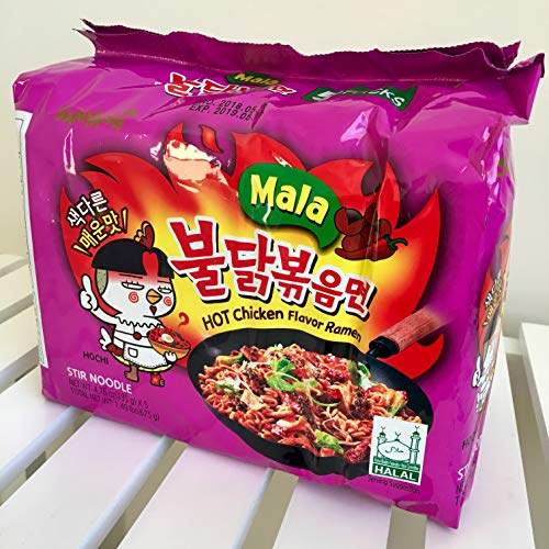 Samyang Hot Chicken Instant Ramen - Mala