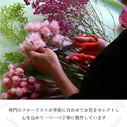 [フラワリウム]フラワーギフト花贈り物誕生日プレゼント女性ホワイトデー贈り物母の日ハーバリウムハートボトルチェリーレッド