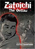 Zatoichi 16 - The Outlaw