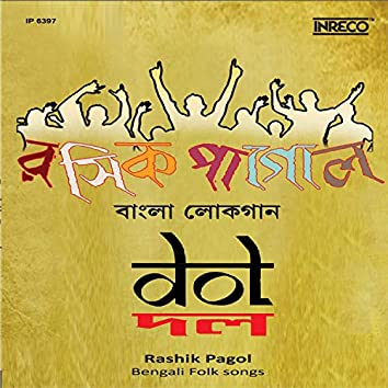 Rashik Pagol