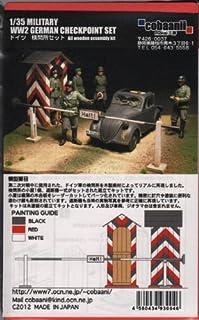 135 German checkpoint set (japan import)