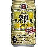 焼酎ハイボール <レモン> 下町缶 350ml ×24缶 製品画像