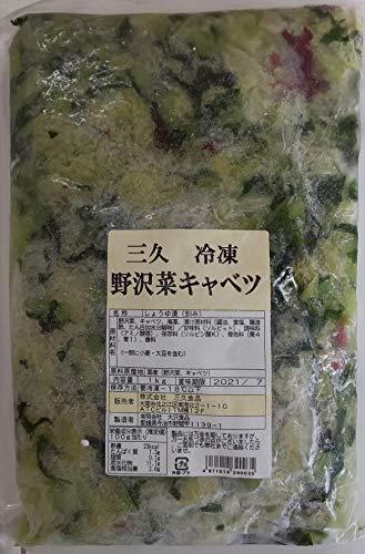 国産 野沢菜キャベツ しょうゆ漬け 刻み 1kg×10P 業務用 冷凍