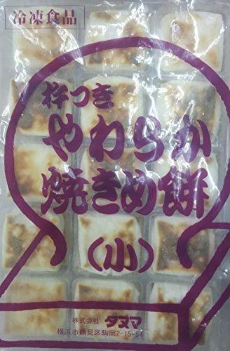 やわらか 焼きめ 餅 ( 小 ) 540g ( 30個 ) 焼きめ餅 冷凍 業務用