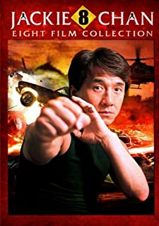 Best jackie chan cover Reviews