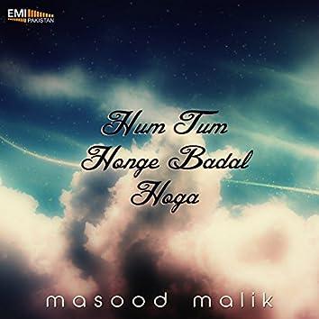 Hum Tum Honge Badal Hoga