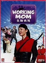 Amazon co uk: Workin' Moms: DVD & Blu-ray