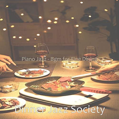 Dinner Jazz Society