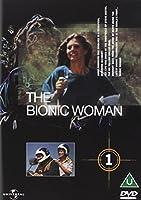 The Bionic Woman [DVD]