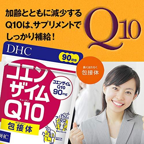 DHC コエンザイムQ10包接体 徳用90日分 袋180粒