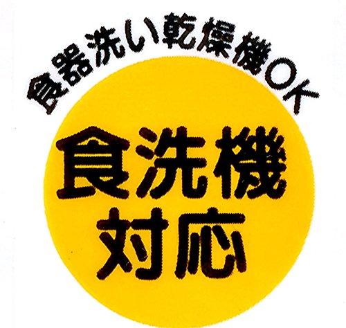 『スケーター 子供用 トリオセット 箸 スプーン フォーク ハローキティギンガムチェック サンリオ 日本製 TCS1AM』の7枚目の画像